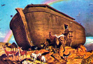 ノアの箱舟(方舟)